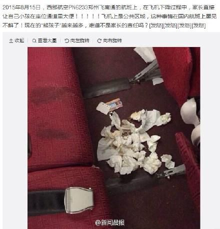 kínai szülők christliche társkereső